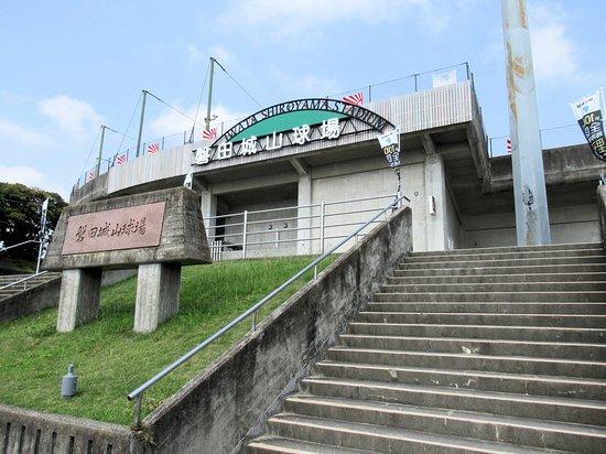 Iwata Shiroyama Stadium