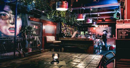 Riot Bar
