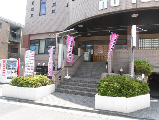 Nu Land Sagamiyu