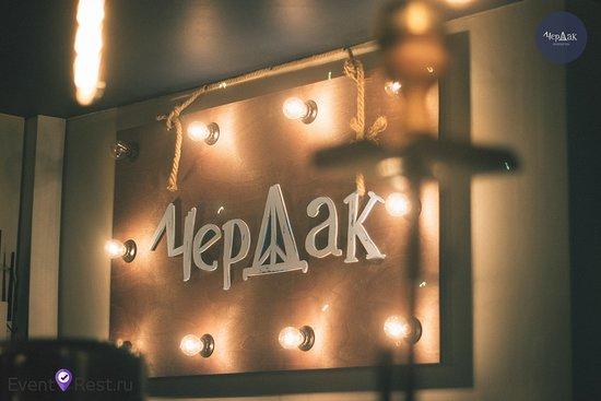 Serpukhov, Rusko: Интерьер