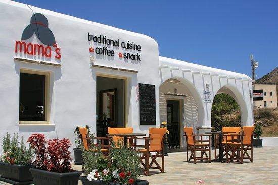 Logaras, اليونان: Mama's place