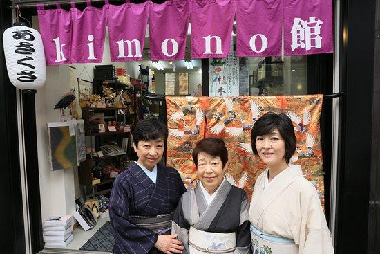 Kimonokan, Asakusa