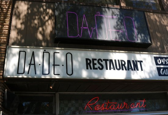 Dadeo Diner and Bar: Street Sign