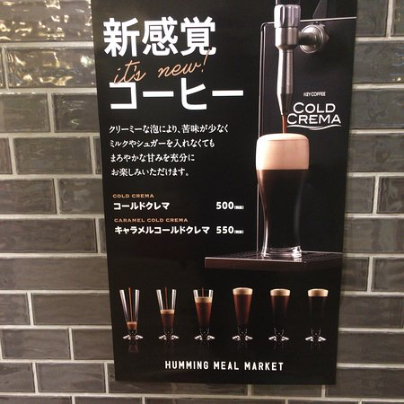 Humming Meal Market Coffee & Bar: Cold crema was new to me. It looks like a black beer.