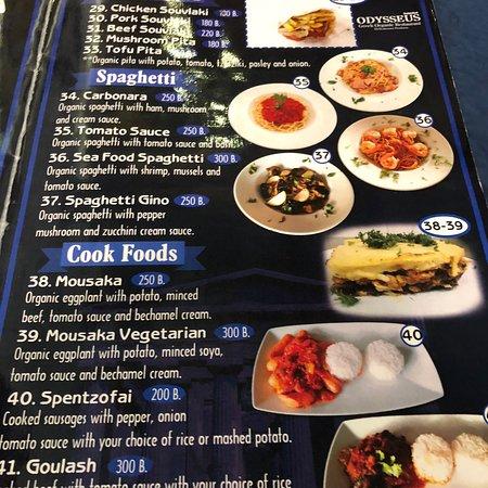 Odysseus Greek Organic Restaurant: photo0.jpg