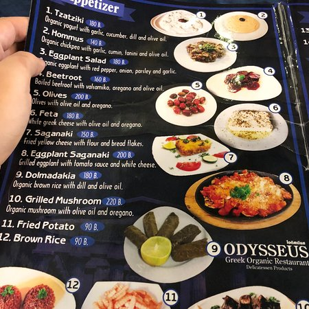 Odysseus Greek Organic Restaurant: photo4.jpg