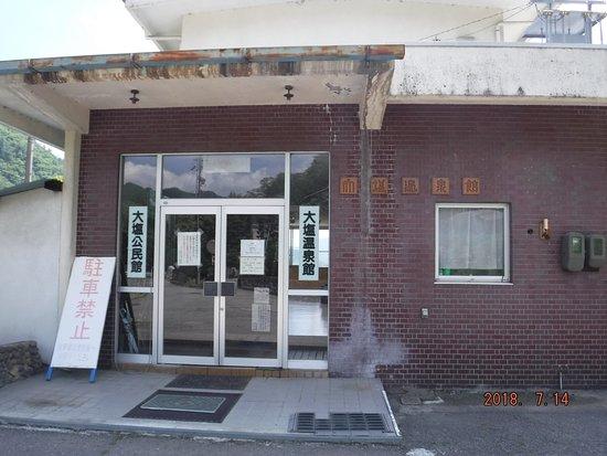 Oshio Onsen Public Bath
