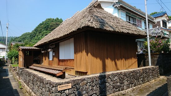 ‪John Manjiro Birthplace‬