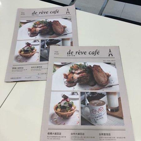 德爾芙餐廳(板橋店):photo4.jpg
