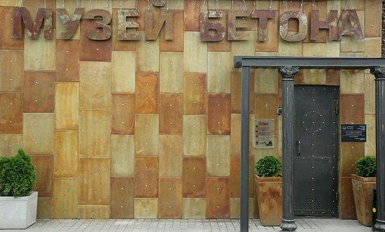 Kambio  Museum of Concrete