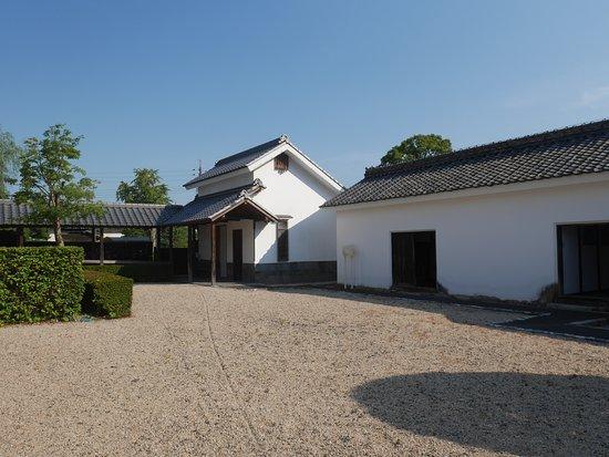 Kikkawa Record Office