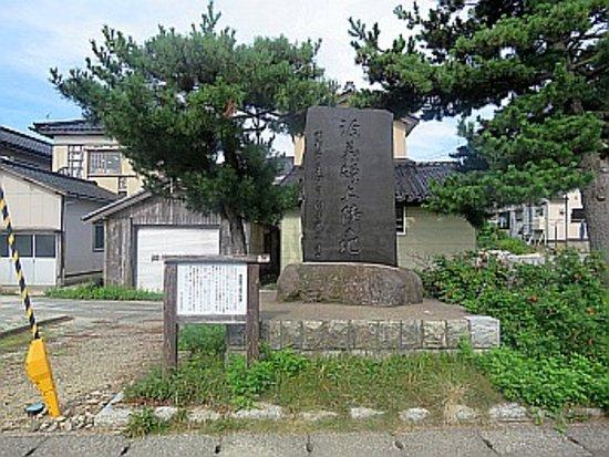 Tsuruoka, ญี่ปุ่น: 石碑と説明板
