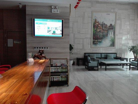 Cili County, Trung Quốc: Elegant Lobby