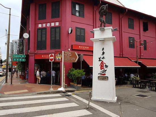 entrance アンダーズ シンガポール ア コンセプト バイ ハイアット