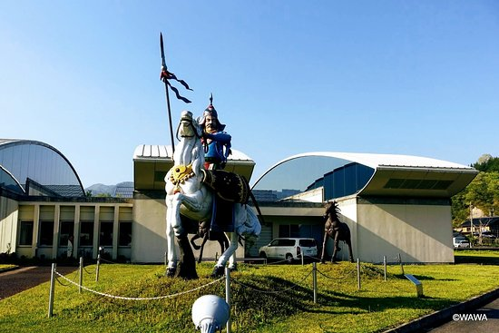 Municipal Japan and Mongolia Ethnic Museum