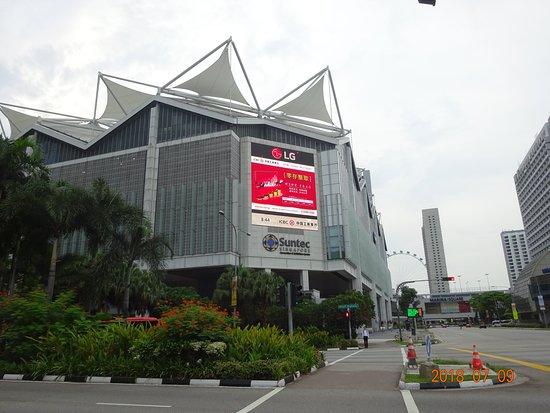 Suntec City Mall Bild