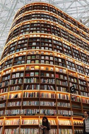the giant bookshelf picture of starfield library seoul tripadvisor rh tripadvisor com