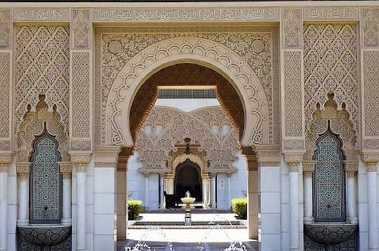 Marrakech Full-Immersion Day Tour...