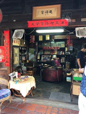 Leng Tih Tang: 一見何のお店か不明
