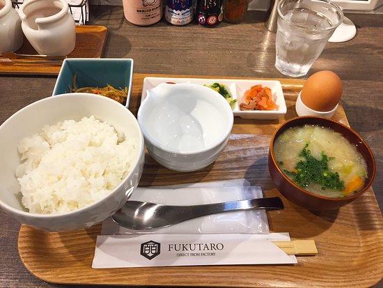 Washoku no Mise Fukutaro Hakata Station Chikushi exit: 明太子食べ放題の定食