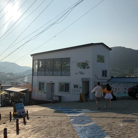 Tongyeong, Güney Kore: My visit to Dongpirang village