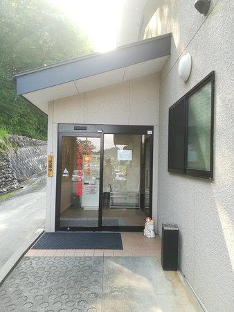 Suirendo Onsen