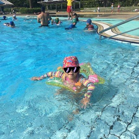 Akibadai Park Pool