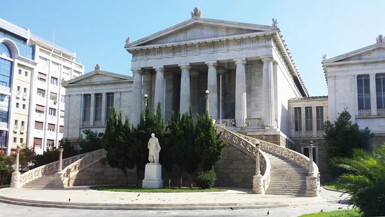 National Library of Greece : библио