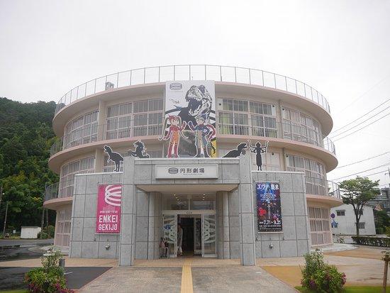 Kurayoshi, Nhật Bản: ミュージアム外観