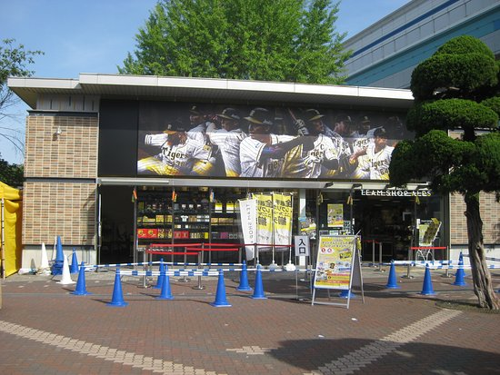 Hanshin Tigers Team Shop Alps