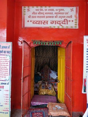 Sitapur, Ινδία: Vyas Gaddi