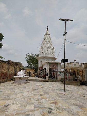 Sitapur, Ινδία: Shyamnath Mandir