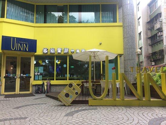 Bilde fra Uinn Travel Hostel