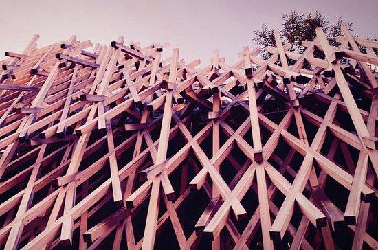 Half-Day Tokyo Architecture Walking...