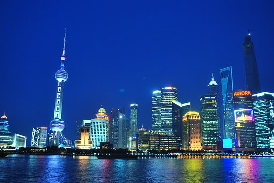 China Highlights Shanghai