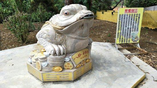 Lao Zi Temple