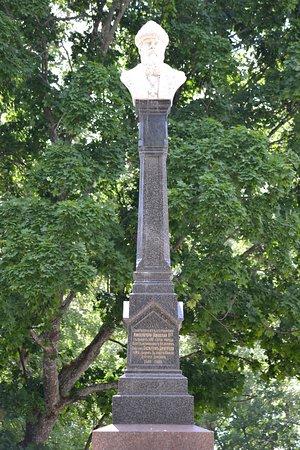 Единственный в мире памятник Василию I