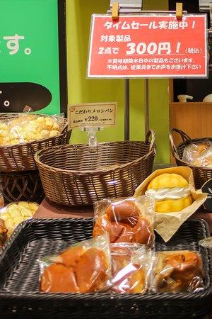 下町のパン工房丸井錦糸町店