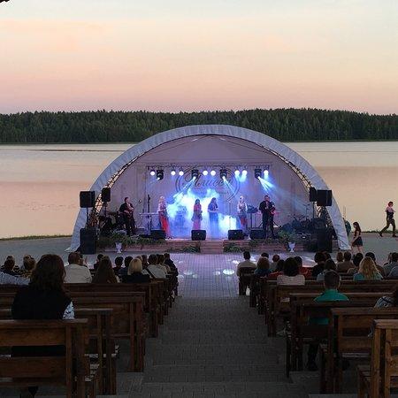 Плиса, Беларусь: Фото санатория