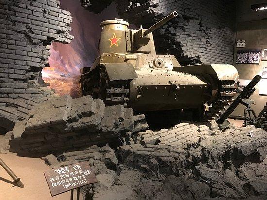 Jinzhou, China: 九七式中戦車改