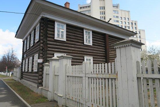 Museum Vologda political exile