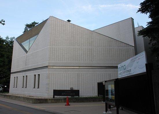 Снимок Migishi Kotaro Museum of Art, Hokkaido