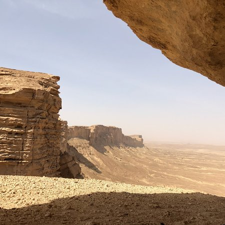 Riyadh Province, Saudi Arabia: photo0.jpg