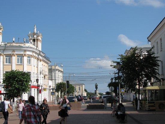 Tryokhsvyatskaya Street