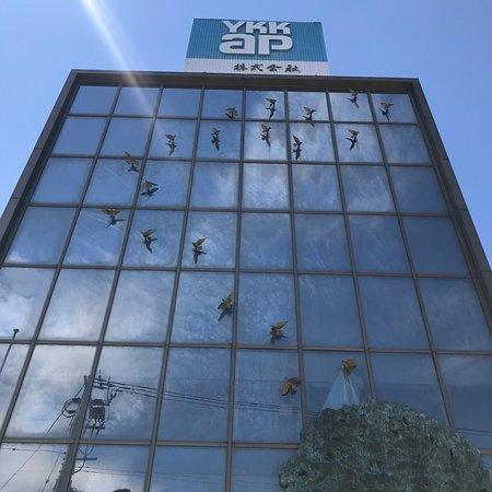 Takaoka, Ιαπωνία: 高岡銅器展示館