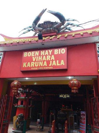 Boen Hay Bio Temple