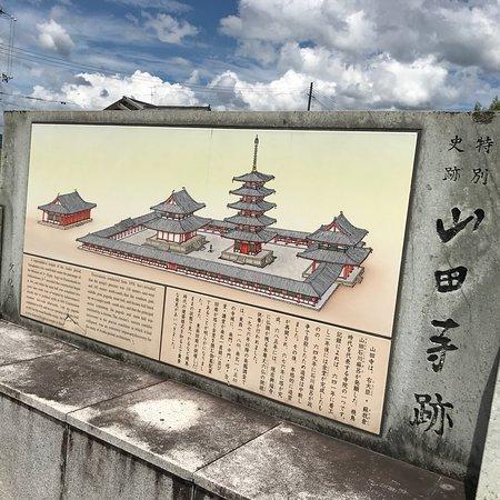 Yamadadera Temple Ruins