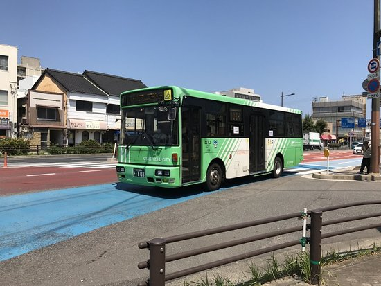 Kitakyushu City Bus