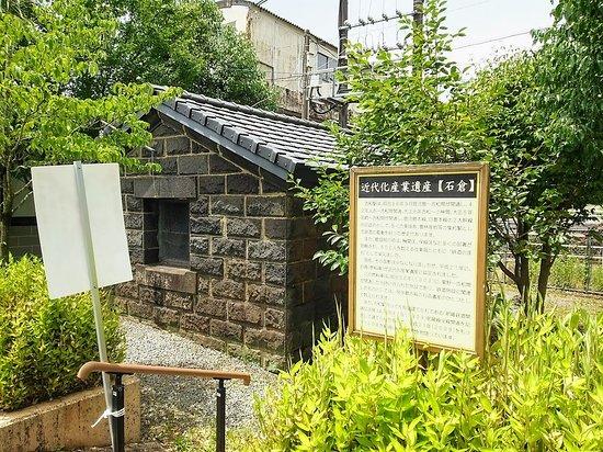 Yoshimatsu Ekimae Onsen