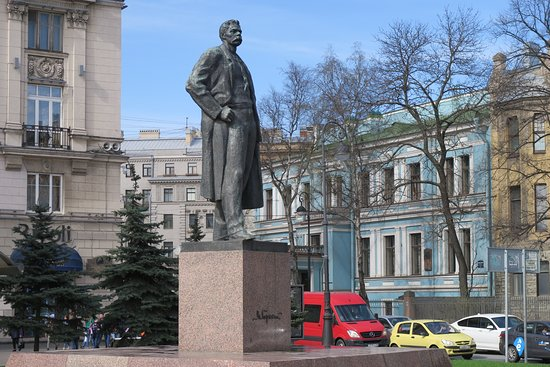 Gorkiy Statue